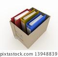 office, folder, cardboard 13948839