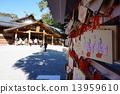 Saruhito Shrine 13959610
