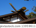 Saruhito Shrine 13959611