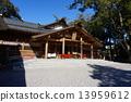 Saruhito Shrine 13959612
