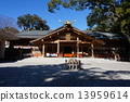Saruhito Shrine 13959614