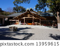 Saruhito Shrine 13959615