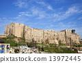 Citadel of Raymond de Saint-Gilles 13972445