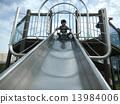 Wonder Slide 13984006