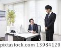 비즈니스 이미지 상사와 부하 13984129