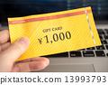 คูปองอาหาร,แล็ปท็อป,มือ 13993793