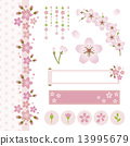 SetOfSakuraDesign 13995679