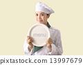 大厨 主厨 烹饪 13997679