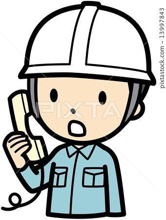 phone 13997843