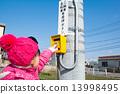 下压按钮 幼儿 孩子气的 13998495