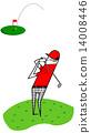 남성 골프 14008446