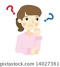 女商人表達式 14027361