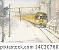 Seibu Ikebukuro Line 14030768