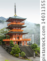 Misty Pagoda - Kumano Nachi Falls 14031355