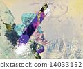 snowboarder 14033152