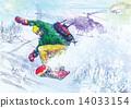 snowboarder 14033154