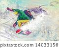 snowboarder 14033156