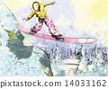 snowboarder 14033162