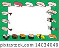 sushi, vector, vectors 14034049