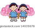 vectors, vector, kindergartener 14035676