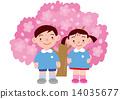 vectors, vector, kindergartener 14035677