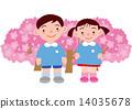 vectors, vector, kindergartener 14035678