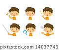 矢量 較年輕 兒童 14037743