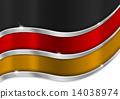 Germany Metal Flag 14038974