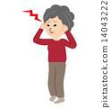 두통으로 고통받는 노인 여성 14043222