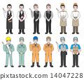劳动人民 14047228