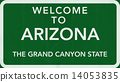 Arizona USA State Welcome to Highway Road Sign Illustration  14053835