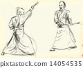 Aikido 14054535