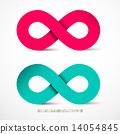 Paper Infinity Symbols Set Vector 14054845