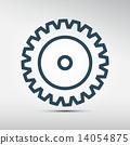 Cog - Gear Vector Icon 14054875