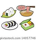 矢量 食物 食品 14057746