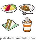 食物的插圖| Omuraise·咖哩飯·三明治·杯麵 14057747
