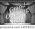 curtain, theatre, theater 14058555