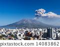 櫻島 火山煙 鹿兒島市 14083862