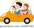 和家人一起開車 14084782