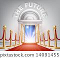 carpet, future, Red 14091455
