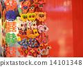 Chinese New Year 14101348