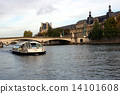 Batubusu of the Seine river in Paris 14101608