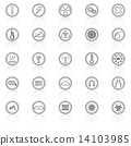 Warning sign line icons with reflect on white background 14103985