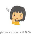 我為一個遇到麻煩的女孩感到難過 14107909