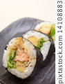 ไผ่หนาอร่อย 14108883