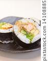 ไผ่หนาอร่อย 14108885