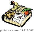 刷寫 和食 日本菜餚 14110062