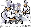 鞭打 廚房 鞭子 14114885