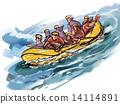 划船 船 漂流 14114891