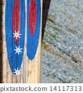 Ninja shurikens in target 14117313